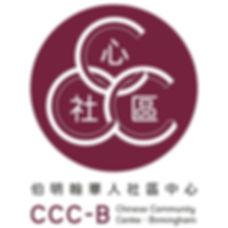 CCC-B%252520Logo%252520-%252520Std%252520Portrait_edited_edited_edited.jpg
