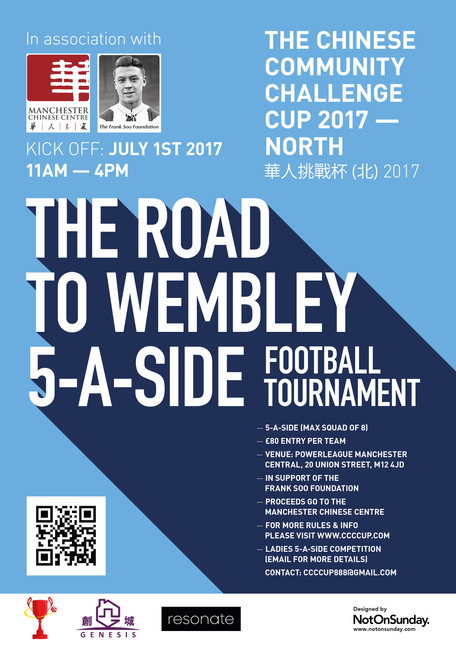 CCC Cup 2017 Posters!