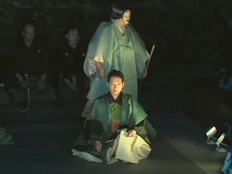 山本能楽堂の新作能『水の輪』
