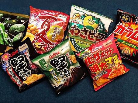 Best Japanese Potato Chips (and Weirdest)