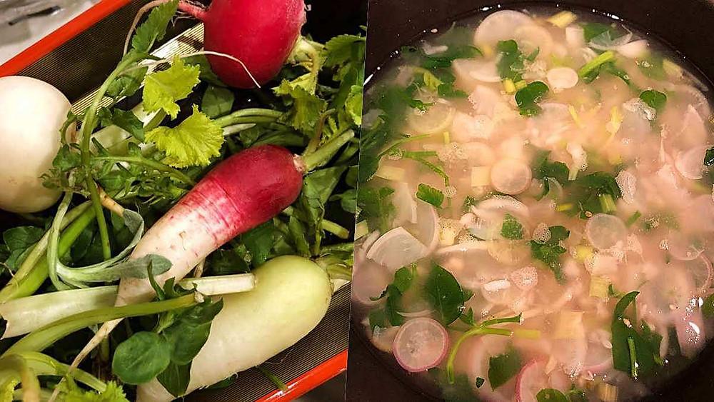 Japanese New Year Food - Seven-Herb Rice Porridge (Nanakusa Gayu)