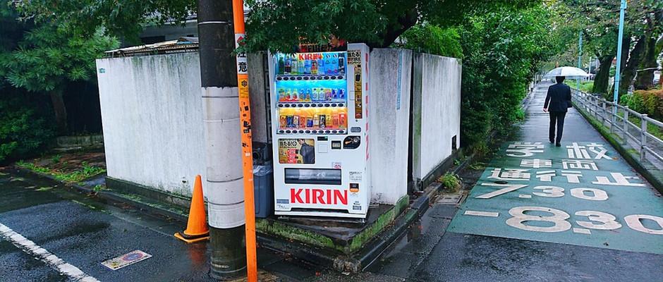 日本の「自動販売機」伝説のウソとホント 序章