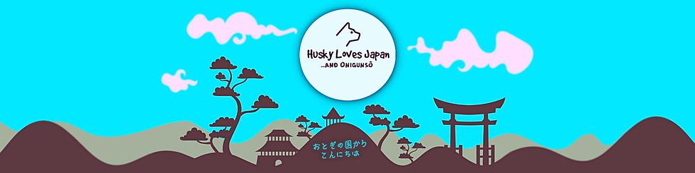 huskylovesjapan-banner.png