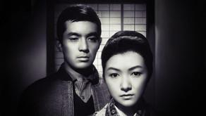 YEARNING (1964)   FILM REVIEW & ANALYSIS
