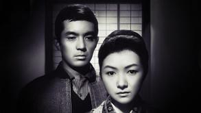YEARNING (1964)
