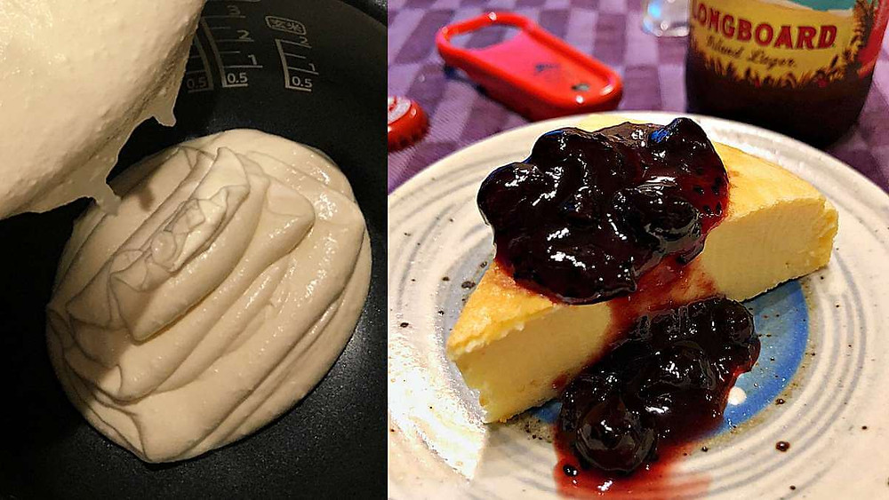 Rice cooker cheesecake; from dough to plate.