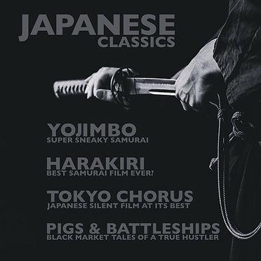 02-japanese-film-reviews.jpg