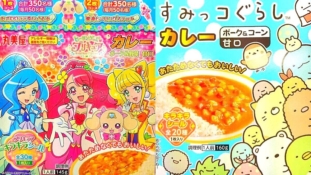 Kawaii Japanese curry packs with anime characters
