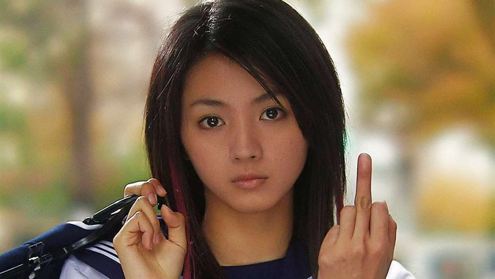 Girl giving the finger to the camera, from the movie Love Exposure by Sion Sono