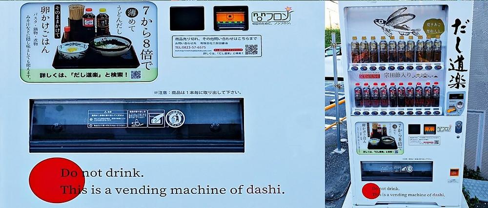 Soup stock vending machine in Tokyo.