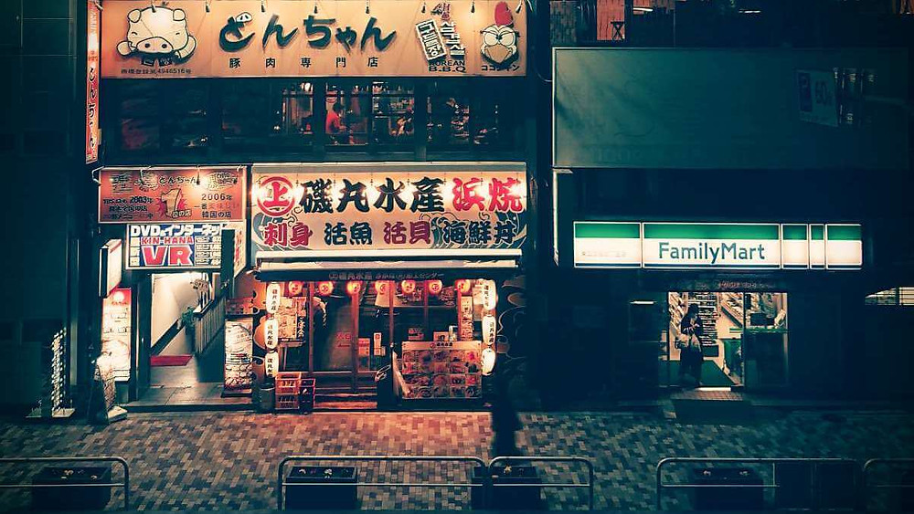 Izakaya and Family Mart at night, located outside Shinagawa Station in Tokyo.