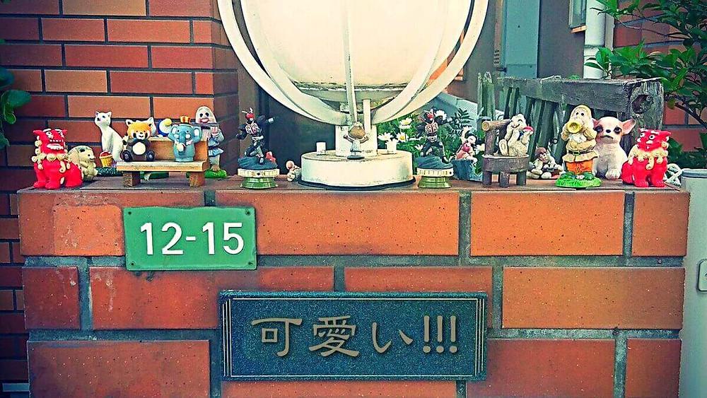 Kawaii Japanese doorstep in Tokyo suburbs