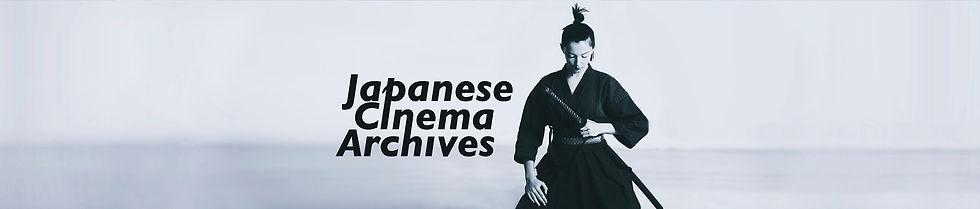 japanese-cinema-archives.jpg