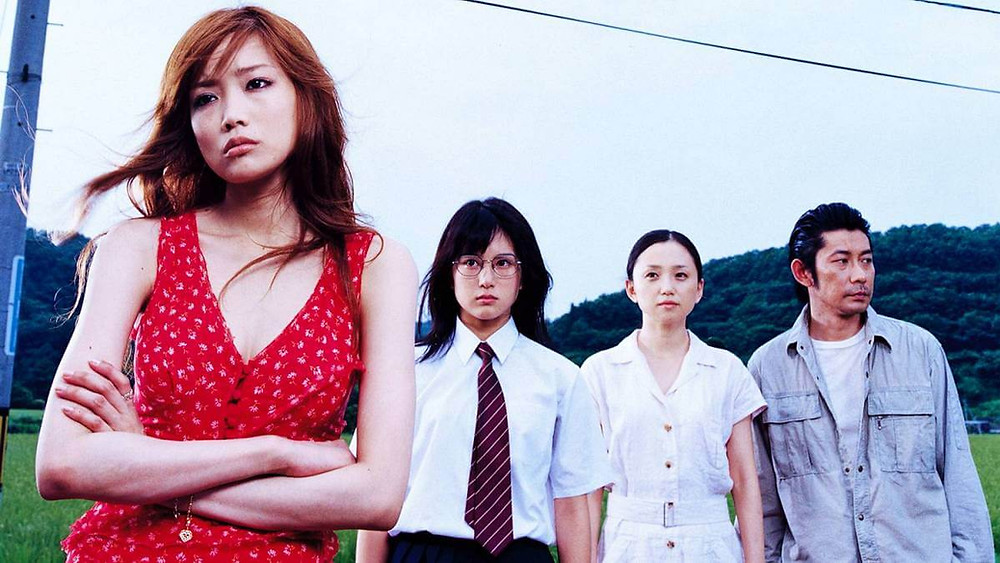 A family of three siblings and an in-law looks disgruntled. Taken from the film Funuke: Show some love, you losers!