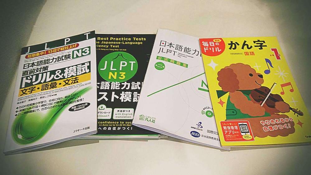 JLPT N3 practice exam books (mock exam books).