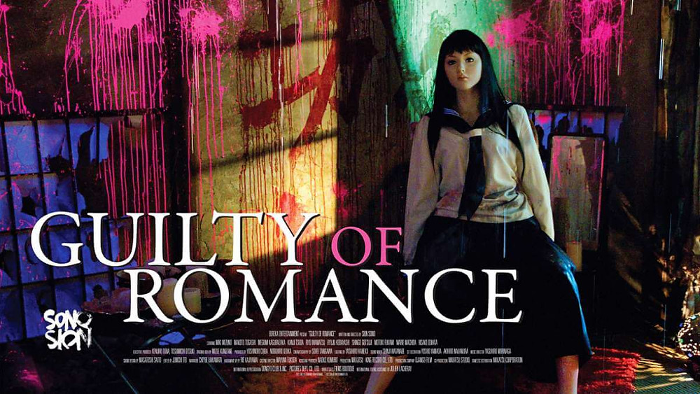 Movie poster from the film Guilty of Romance, by Sion Sono.