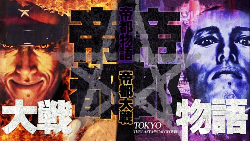 Tokyo the Last Megalopolis