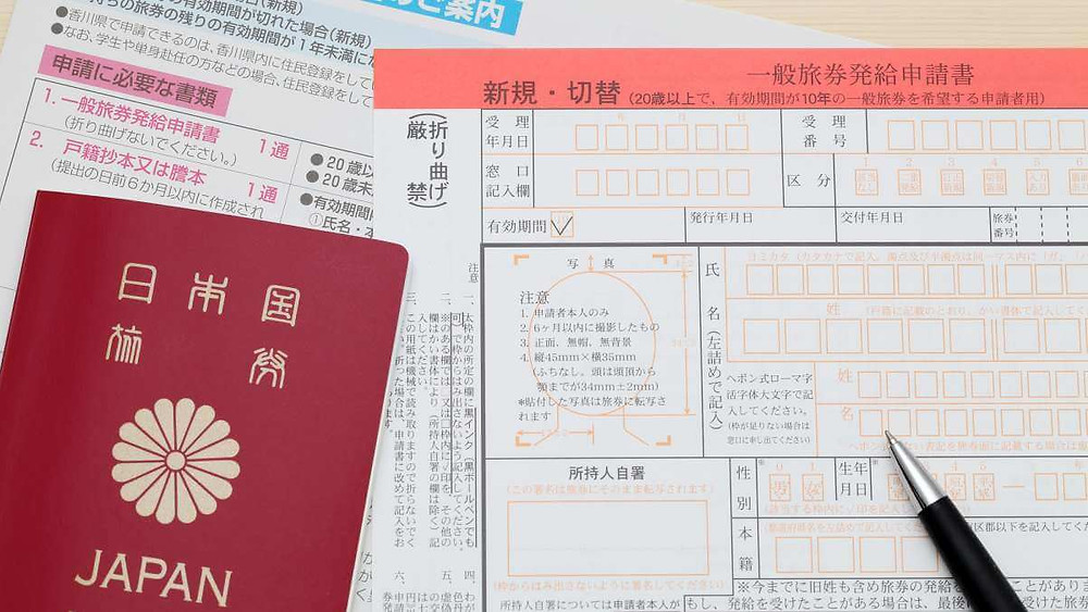 Japanese visa documents and passport.