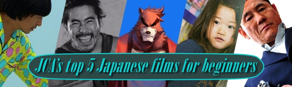 Five pictures from five different Japanese films. Together they form a banner for the top 5 Japanese films for beginners.