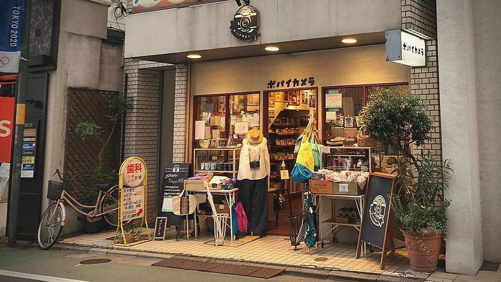 Storefront for Popeye Camera in Jiyugaoka City, Tokyo, Japan.
