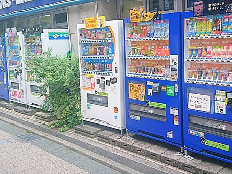 Myths and truths of Japanese vending machines - Part 3
