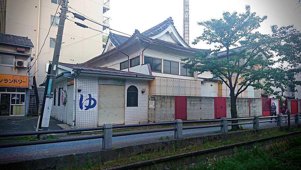 Public bath house in Setagaya, Tokyo.
