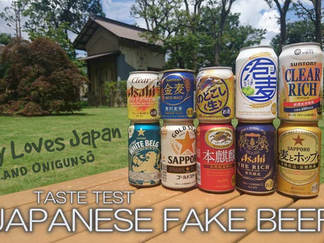 Japanese Fake Beer Taste Test