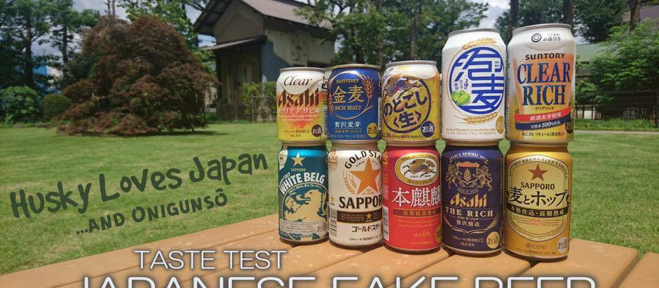 Japanese Fake Beer Taste Test