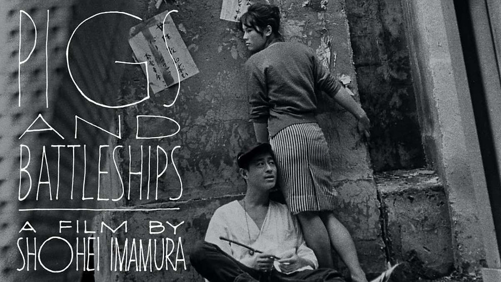 Movie poster for the Japanese film «Pigs and Battleships» (1961), by Shohei Imamura.
