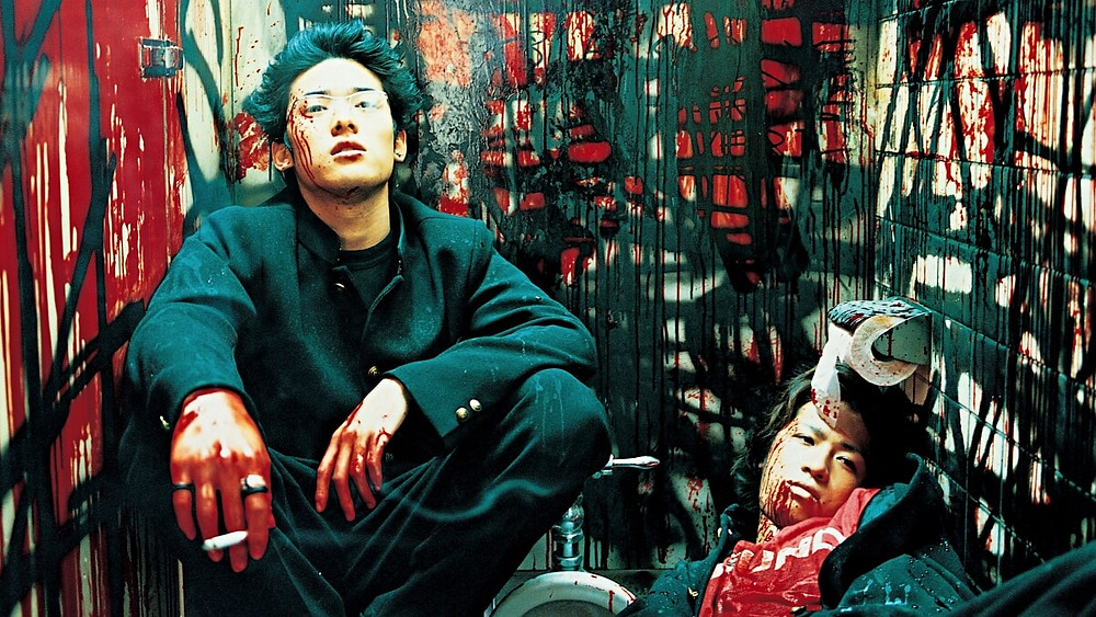 Murder scene i the Japanese film Blue Spring, by Toshiaki Toyoda