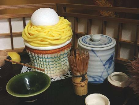 Tokyo Travel Tip - Jiyugaoka (Bonus content)