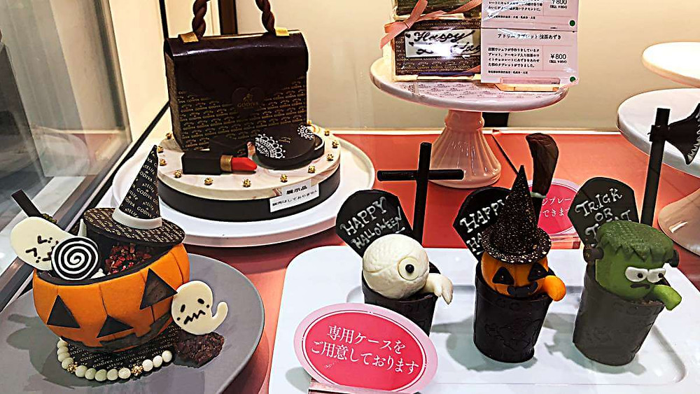 Food display of Halloween cakes from the food market at Seibu Department store in Ikebukuro