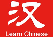 The challenge of Learning Chinese