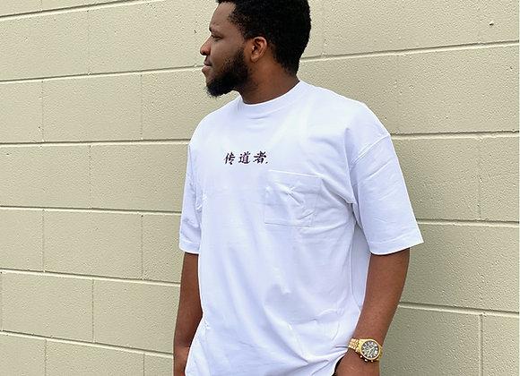"""""""传道者"""" Missionary T-shirt"""