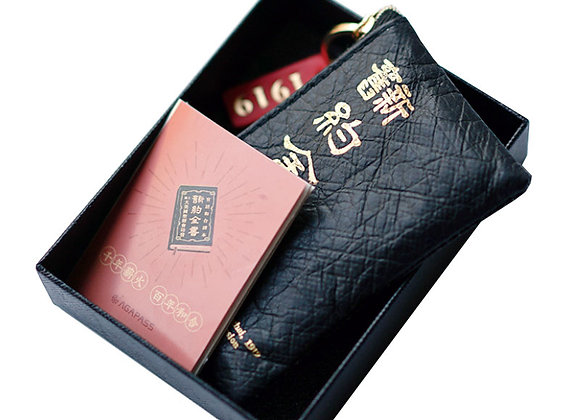 Bible Accessory Bag - Black
