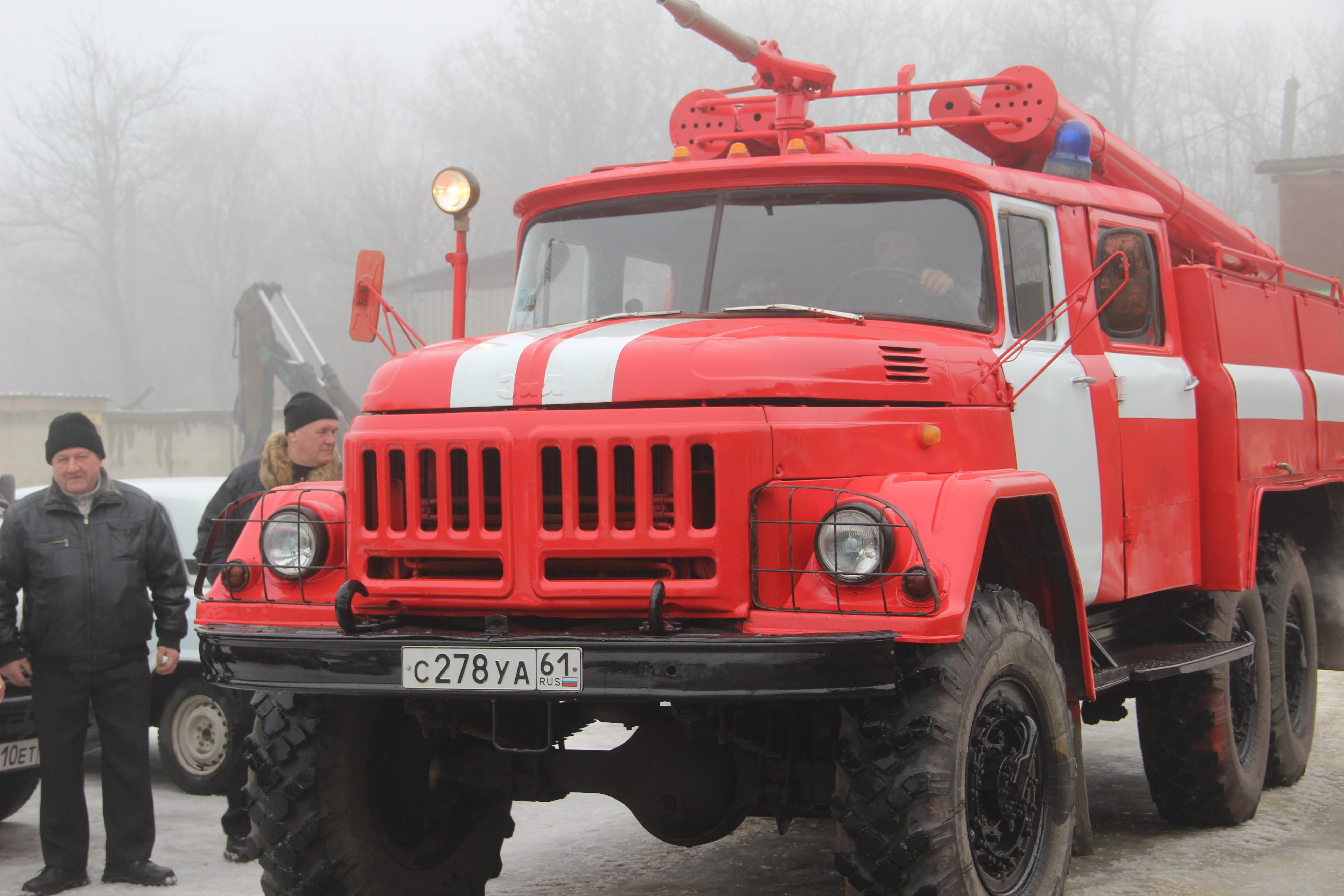 пожарная команда ООЗКК
