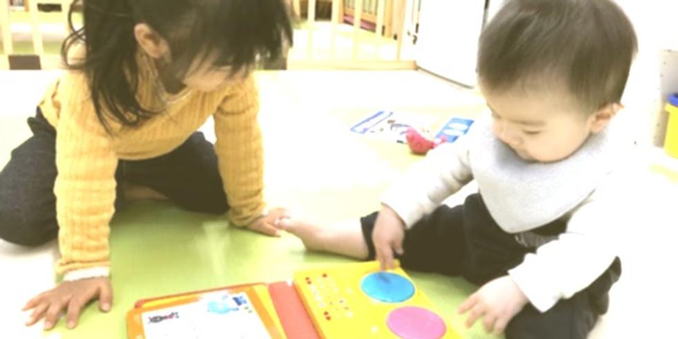 親子の学び場開放日(2月)