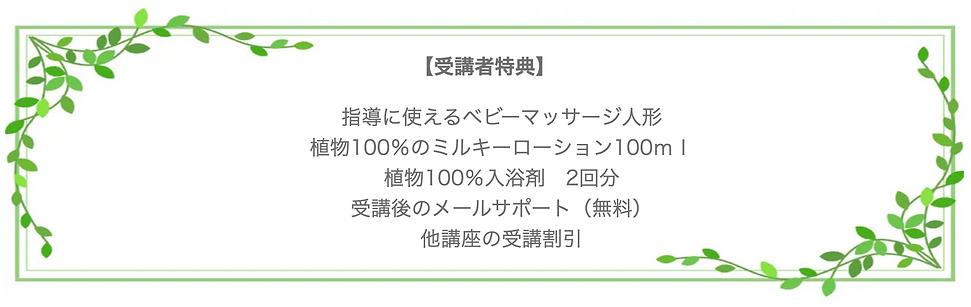 スクリーンショット 2019-09-19 22.36.25.png