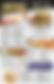 Broussards Food Menu Jan 2019 Navarre CL