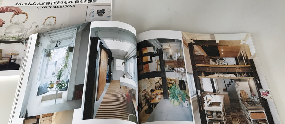 GINZAの特集がムック本になりました。