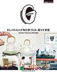 GINZA%20MOOK_edited.jpg