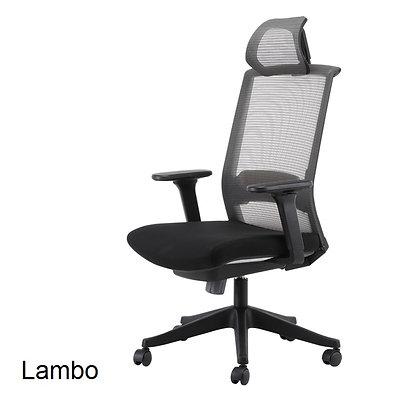 كرسي شبك ظهر عالي موديل Lambo