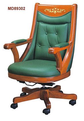 كرسي كلاسيك ظهر قصير موديل 89302