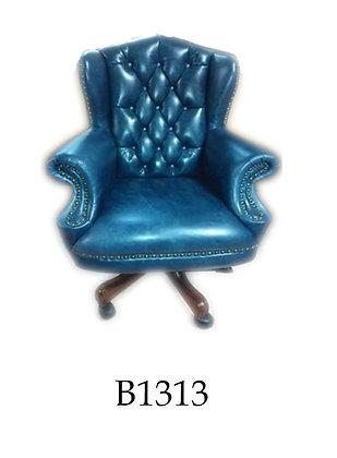 B1313 كرسي كلاسيك ظهر قصير موديل