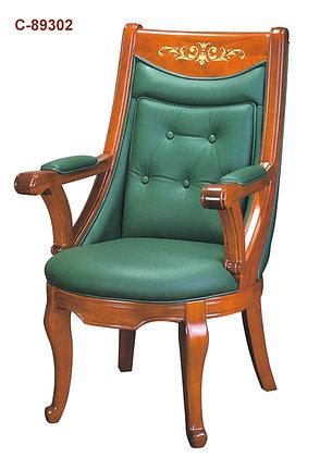 كرسي كلاسيك ثابت موديل 89302