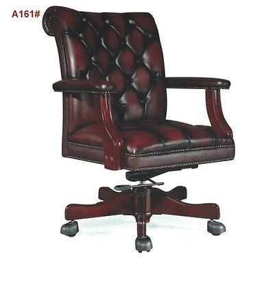 كرسي كلاسيك ظهر عالي موديل HB161