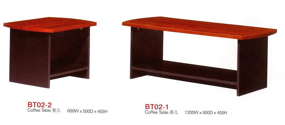 Modern Tea Table Model BT02