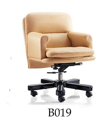B019 كرسي كلاسيك ظهر قصير موديل