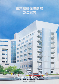 病院案内1