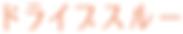 スクリーンショット 2020-04-16 17.14.15.png